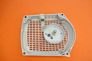Slika od poklopac ventilatora STIHL 028