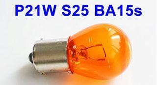 Slika od žarulja 12V 21W žmigavac boja