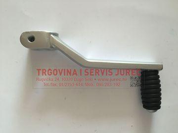 Slika od nožica mjenjača Generic Trigger 50