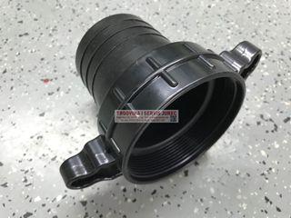 Slika od Spojnica cijevi 75mm PVC