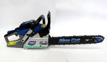 Slika od Motorna pila YS-5020S BLUE-CUT