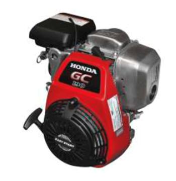 Slika od MOTOR HONDA 190 ccm3 6KS GC190 OHC