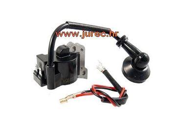 Slika od Elektronik BC750 (kineski trimeri) 25cc