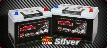 Pogledaj proizvode iz kategorije Akumulatori / baterije / punjači