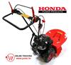 Slika od STELLA KOSILICA 64cm, motor HONDA GCV170